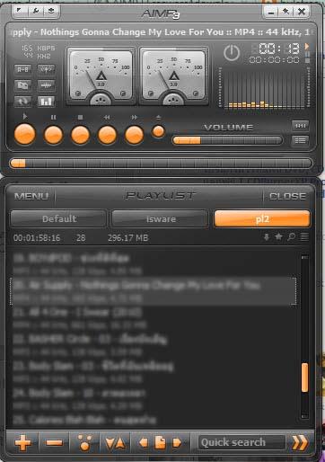 โปรแกรมฟังเพลงเสียงดี