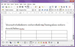 LibreOffice 3.6.3