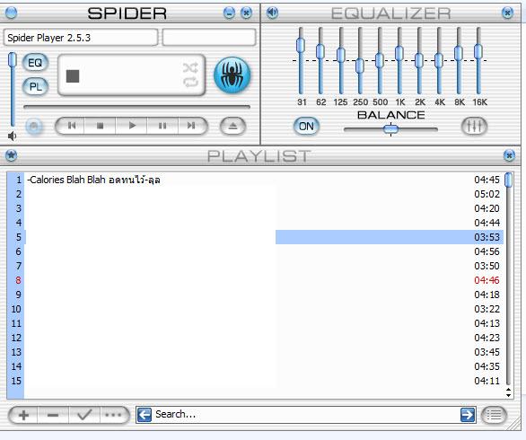 โปรแกรมฟังเพลงเสียงดีมาก