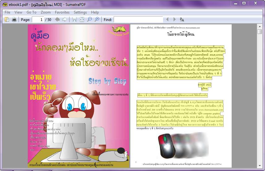 sumatra pdf portable
