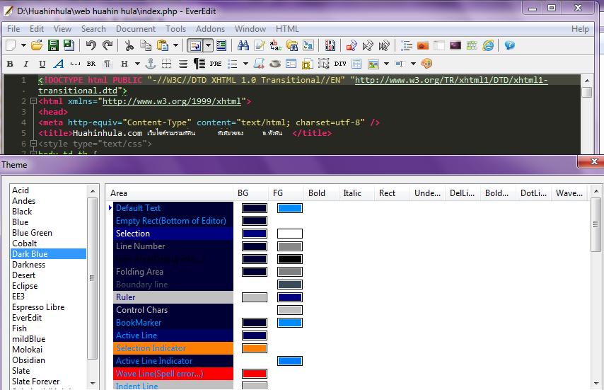 โปรแกรม source editor
