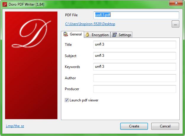 Doro PDF Writer 1.89