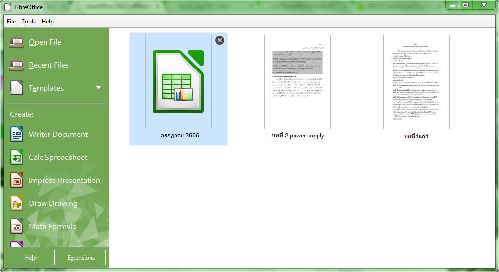 LibreOffice 4.4 ฟรีโปรแกรมสำนักงานใช้แทน MS office